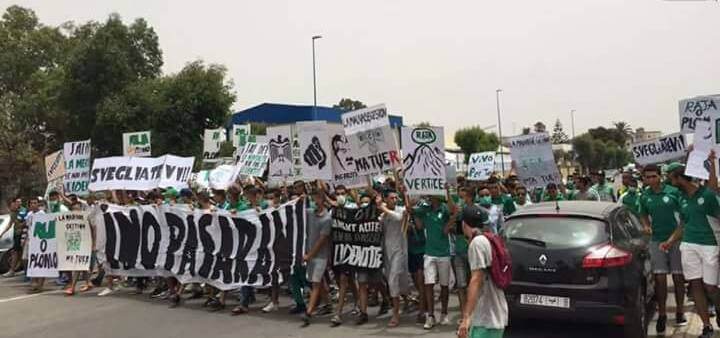وقفة احتجاجية لجمهور الرجاء البيضاوي ضد حسبان