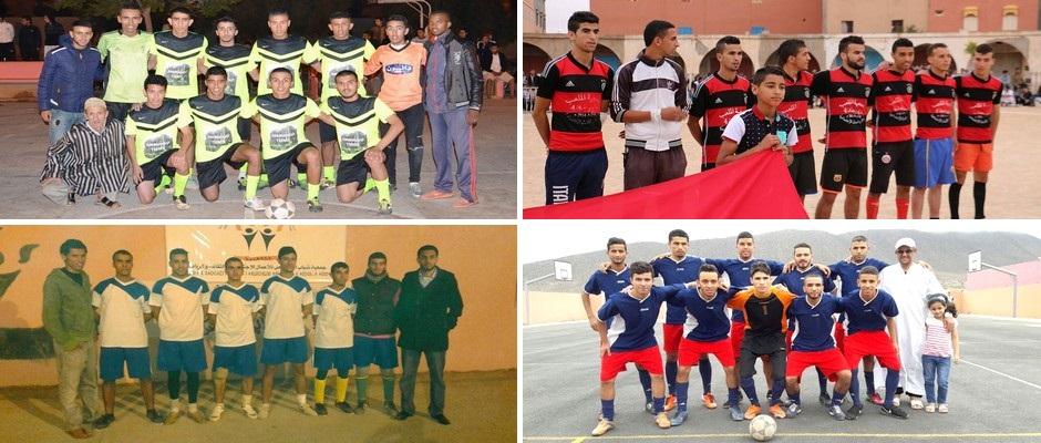 ﺟﻤﻌﻴﺔ شباب إدوجدة للرياضة والثقافة والأعمال الإجتماعية - كأس السوبر 2016