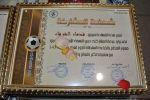 Football Anciens Raja Afrag - Hay Elmassira 03-07-2016_06