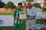 Football Feminin Tournoi AACMFPT Taroudant 23-07-2016_162