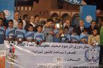 Football Finale 11eme Edition Tournoi Feu Mohamed Gousaid Tiznit 04-07-2016_157