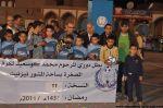 Football Finale 11eme Edition Tournoi Feu Mohamed Gousaid Tiznit 04-07-2016_158