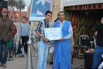 Football Remises des prix Tournoi Bab Targa Tiznit 04-07-2016_37