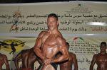 Bodybuilding et Men's Physique Ligue SMD plage Agadir  21-08-2016_158