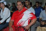 Bodybuilding Formation Sensibilisation Contre Dopage Ligue SMD Agadir 20-08-2016_39