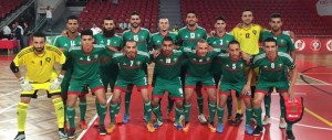 المنتخب الوطني المغربي لكرة القدم داخل القاعة 24-08-2016