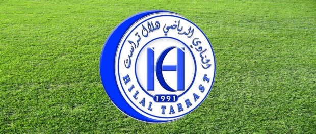 شعار نادي هلال تراست