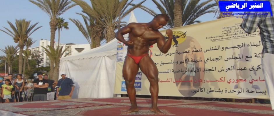 يوسف الحداوي 19-08-2016
