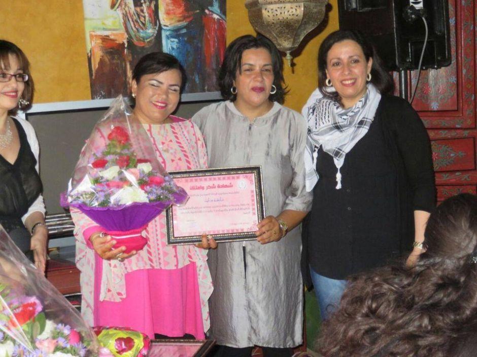 Fete Association Tiznit des sports Feminins 31-07-2016_03