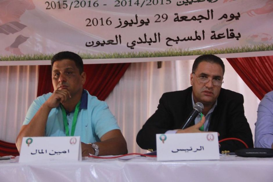 Football Assemblee generale Ligue Sahara - Laayoune 29-07-2016_02