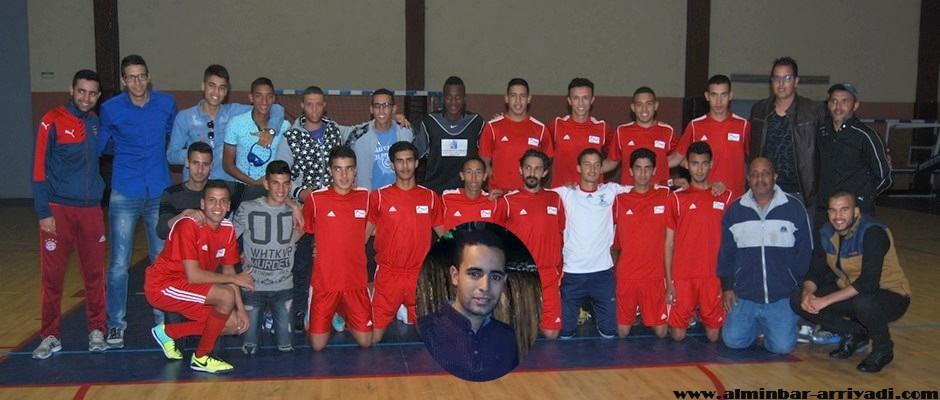 احمد رضوان - اجاكس انزا لكرة القدم داخل القاعة