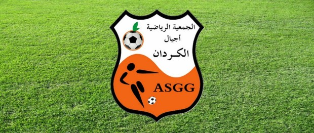 شعار الجمعية الرياضية اجيال الكردان