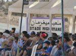 football-tournoi-mighrmane-ouijjane-16-09-2016_49