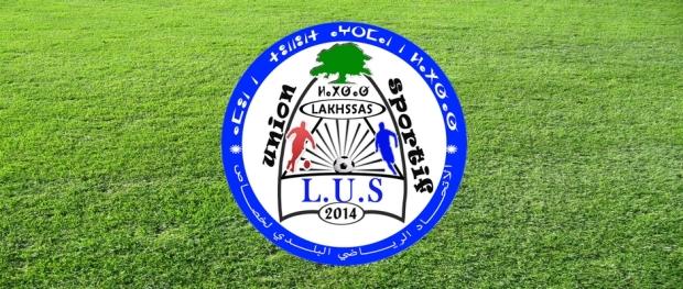 logo-lakhsass