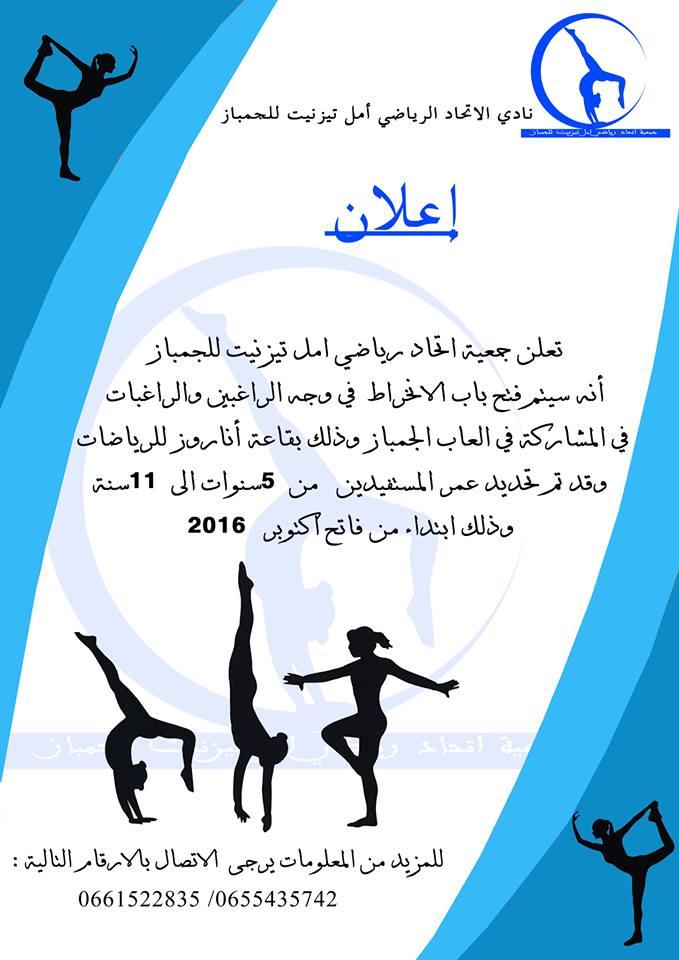 usat-gymnastics
