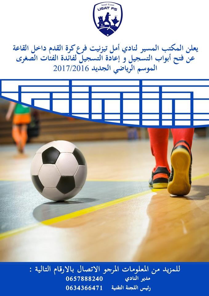 affiche-usat-futsal2