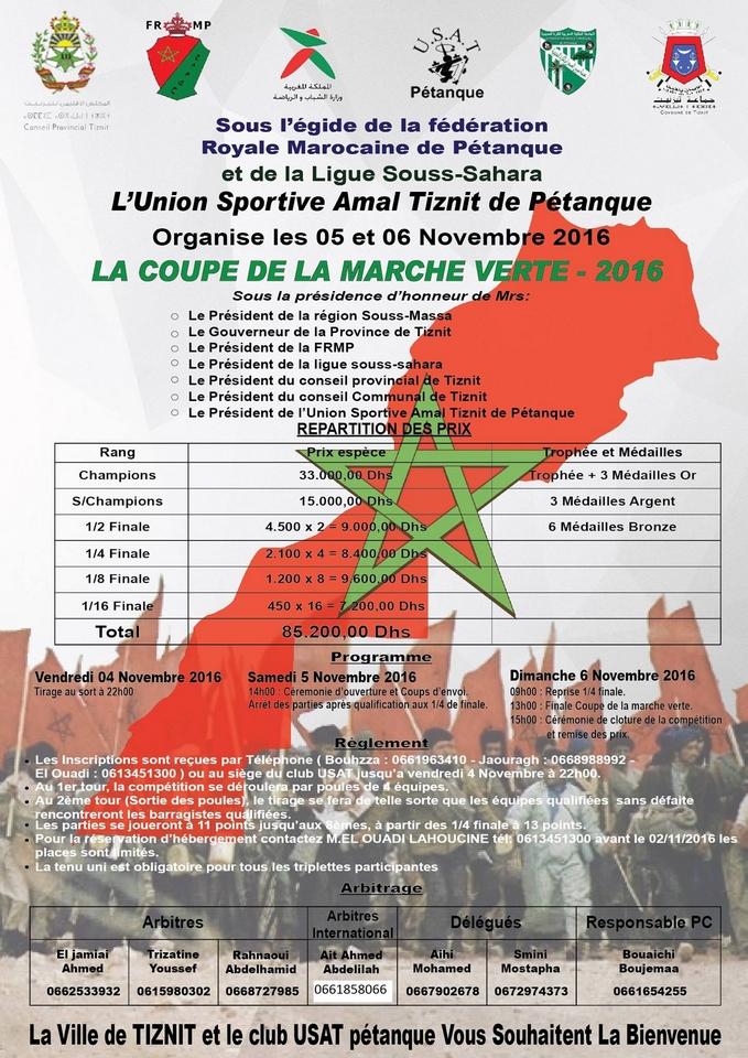 avis-usat-petanque-coupe-marche-verte-2016