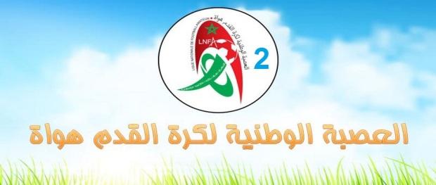 football-amateur-2