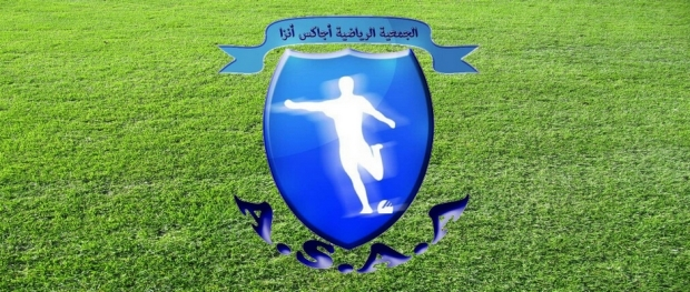 logo-ajax-anza-futsal