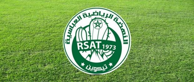 logo-alaabassia-tikiouine