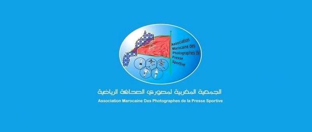 logo-association-marocaines-des-photographes-de-la-presse-sportive