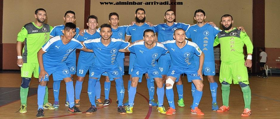 sakr-agadir-futsl-22-10-2016