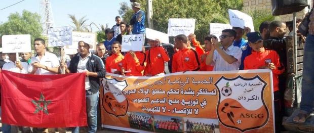 sit-in-ajial-elguerdane-foot-22-10-2016