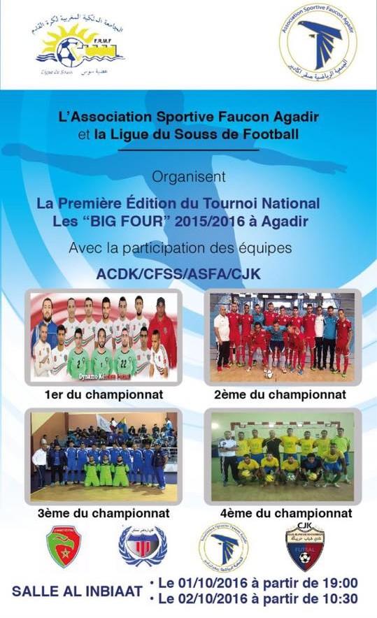 tournoi-sakr-agadir-futsal-2016