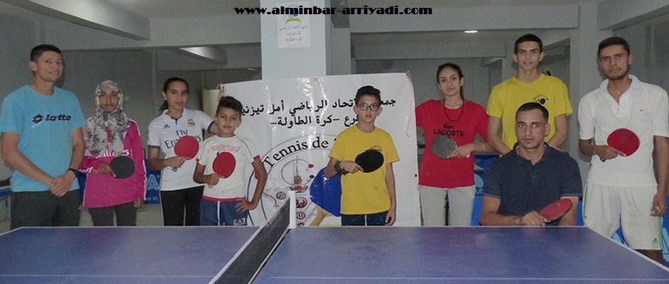 amal-tiznit-de-tennis-de-table-08-11-2016