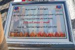 ouverture-et-inauguration-tribunes-bin-nakhil-tiznit-06-11-2016_05