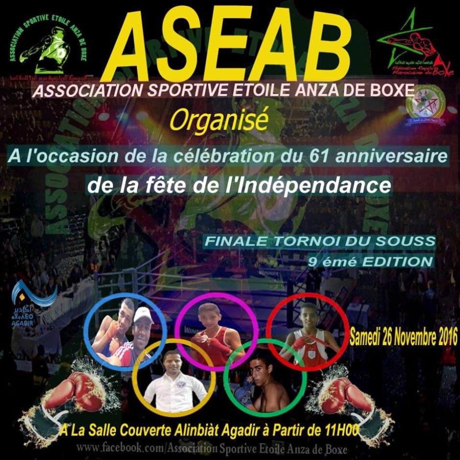 tournoi-coupe-du-souss-association-sportive-etoile-anza-de-boxe