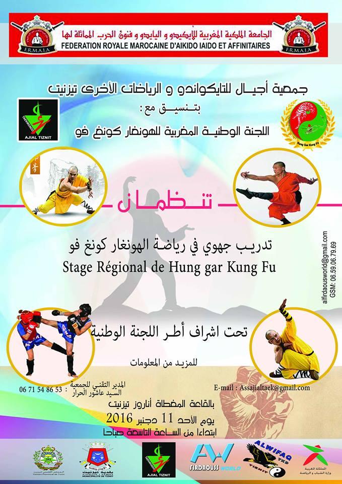 ass-ajial-de-taekwondo