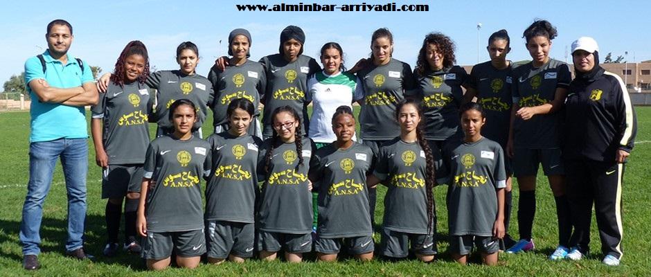 cadettes-najah-souss-de-football-07-12-2016