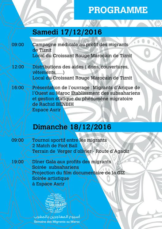 programme-association-amoudou-2016