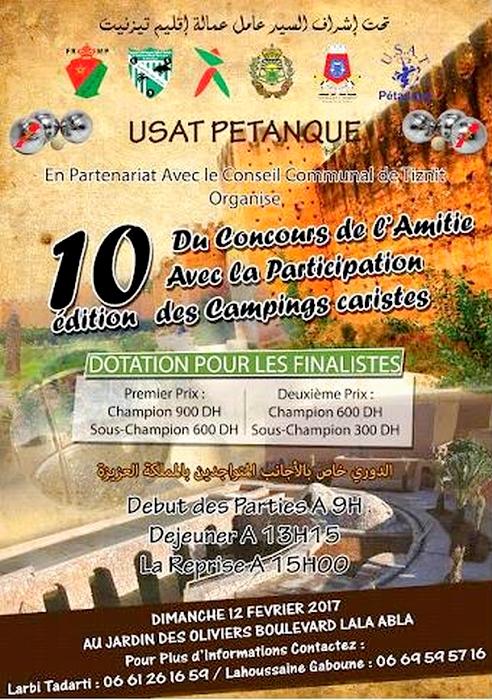 affiche-10eme-concours-amitie-de-petanque-2017