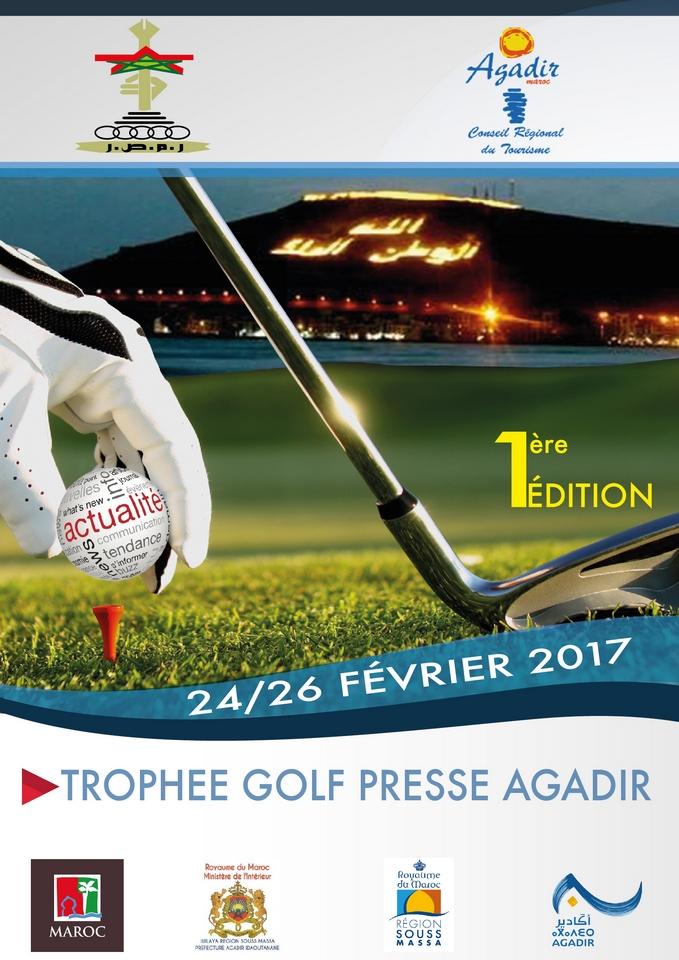 affiche-golf-amjs-2017-2
