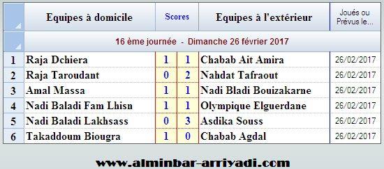 football-championnat-3div-ligue-souss-2016-2017-g1_j16