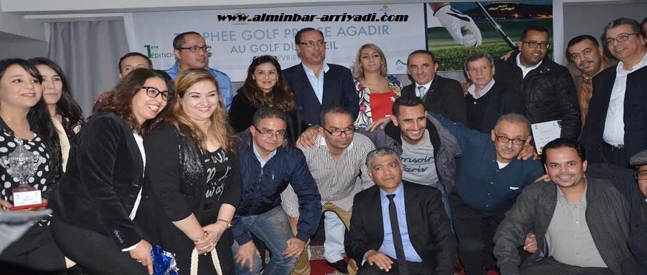 golf-coupe-des-journalistes-1ere-edition-amjs-agadir