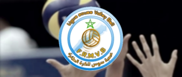 ligue-souss-volleyball