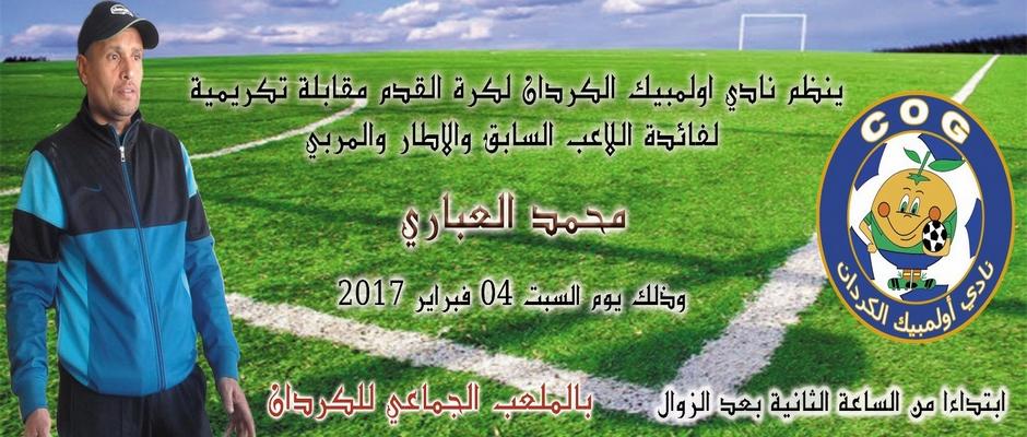 mohamed-elaabarri