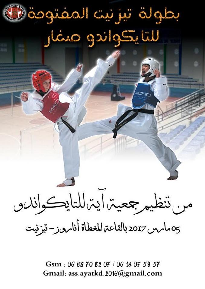 affiche-association-aya-teakwondo-tiznit