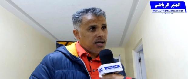 Hicham Khoufaifi 2017