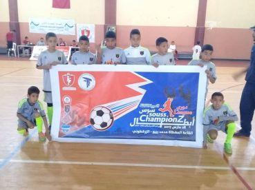 Tournoi Abtal Souss 3eme edition - Ecole Attafaoul Agadir 2017