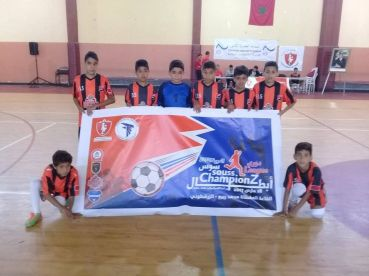 Tournoi Abtal Souss 3eme edition - Ecole Attafaoul Agadir 2017_02
