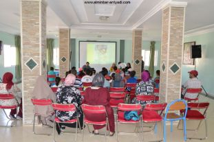 Arts Martiaux et Nutrition - Ajial Taekwondo Tiznit 20-05-2017 _66