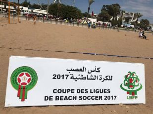 Beach Soccer Coupe des ligues- Agadir - Mai 2017_28
