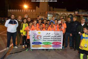 Football Céremonie d_ouverture Tournoi Mohamed Gousaid 27-05-2017_153