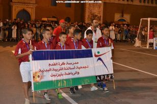 Football Céremonie d_ouverture Tournoi Mohamed Gousaid 27-05-2017_99
