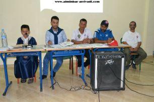football Conference De Presse Ecole Ettaraji 25-05-2017