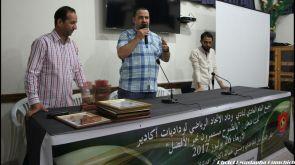 Football Assemblée Generale Club Widad Elwidadiyat 26-07-2017_07